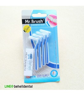 Sikat Interdental Mini